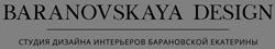 Студия дизайна интерьеров Екатерины Барановской